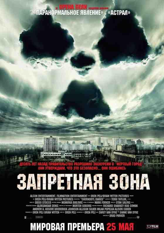 Seqsis Yureba http://tanki-games.ru/nemnogo-o-kartonnom