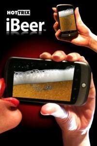 программа пей пиво