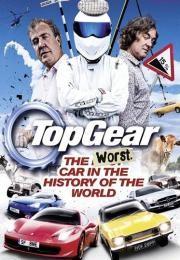Худший автомобиль во всемирной истории