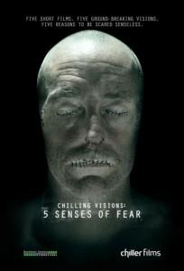 5 чувств страха