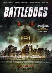 Боевые псы
