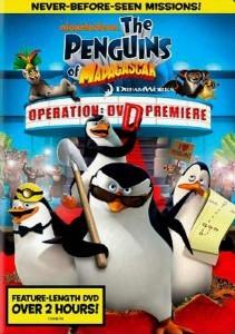Пингвины Мадагаскара: Операция ДВД
