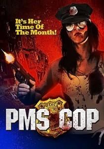 ПМС-коп