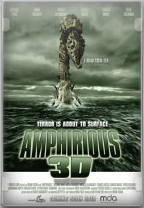 Амфибия 3D