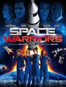 Космические воины