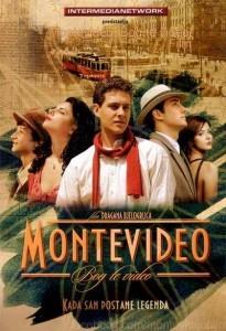 Монтевидео, увидимся!