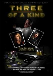 Покерная тройка