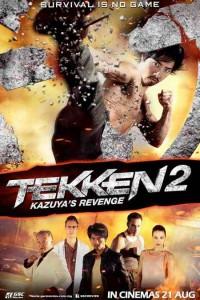 Теккен 2