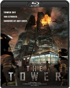 Башня 2013 кино