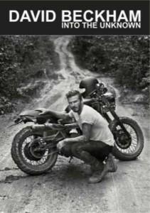 Дэвид Бекхэм: Путешествие в неизведанное