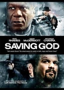 Спасение Бога