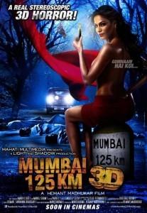 125 км до Мумбаи 3D