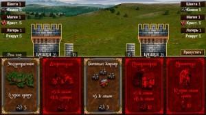Герои меча и магии 3: Карточная игра
