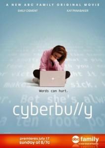 кибер террор