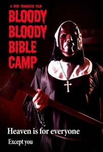 Кровавый библейский лагерь