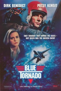 Голубой торнадо