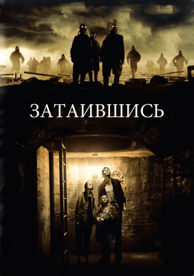 Zataivshis-(2015)