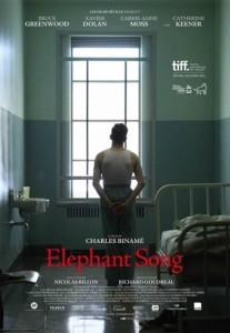 Песнь слона