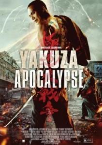 Якудза-апокалипсис: Великая война в преступном мире