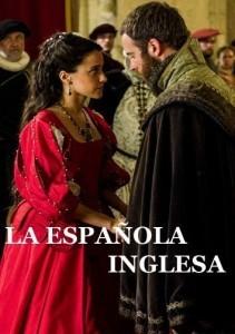 Английская испанка