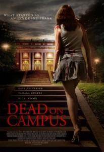 Смерть в колледже