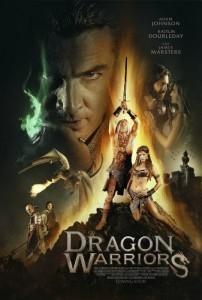 Воины дракона