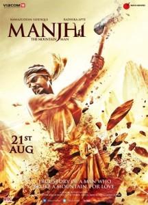 Манджхи: Человек горы