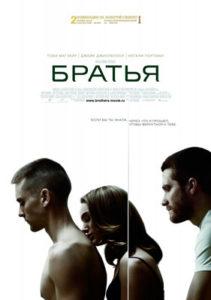 Bratiya-(2009)