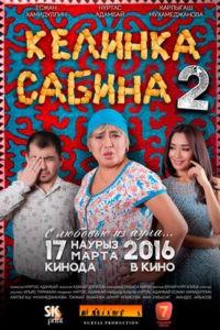 Kelinka-Sabina-2-(2016)