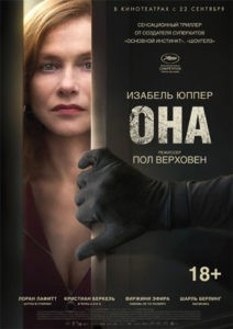 ona-2016