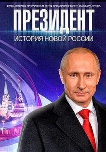 prezident-2015