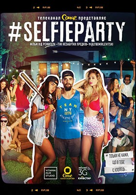 #SELFIEPARTY mp4 / 3gp
