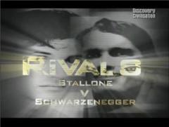 Сталлоне против Шварценеггера