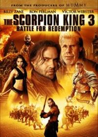 «Царь скорпионов: Книга мертвых»