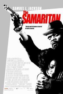«Самаритянин»