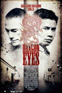 очи дракона