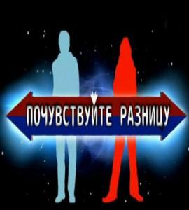 фильм мужчина и женщина