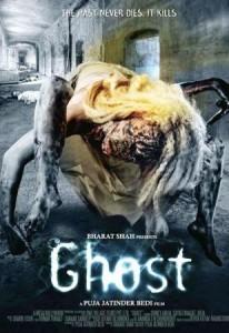 фильм призрак 2012