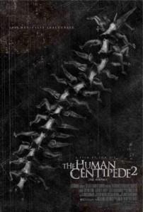 человеческая многоножка два