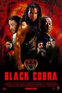 фильм чорная кобра