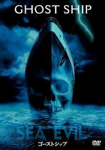 фильм корабль-призрак