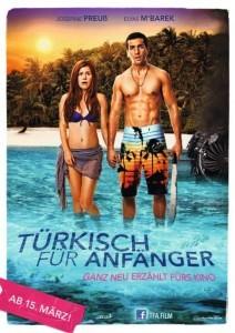кино турецкий для начинающих