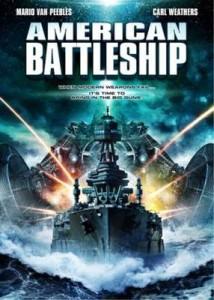 американский боевой корабль