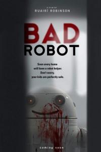 плохой робот