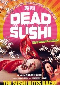 зомби суши
