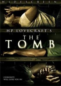 фильм могила