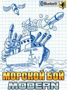 морской бой для мобильника