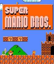 супер Марио