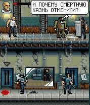 игра тюряга для мобилы
