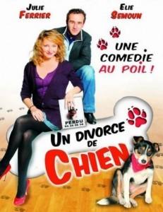 развод по собачьи